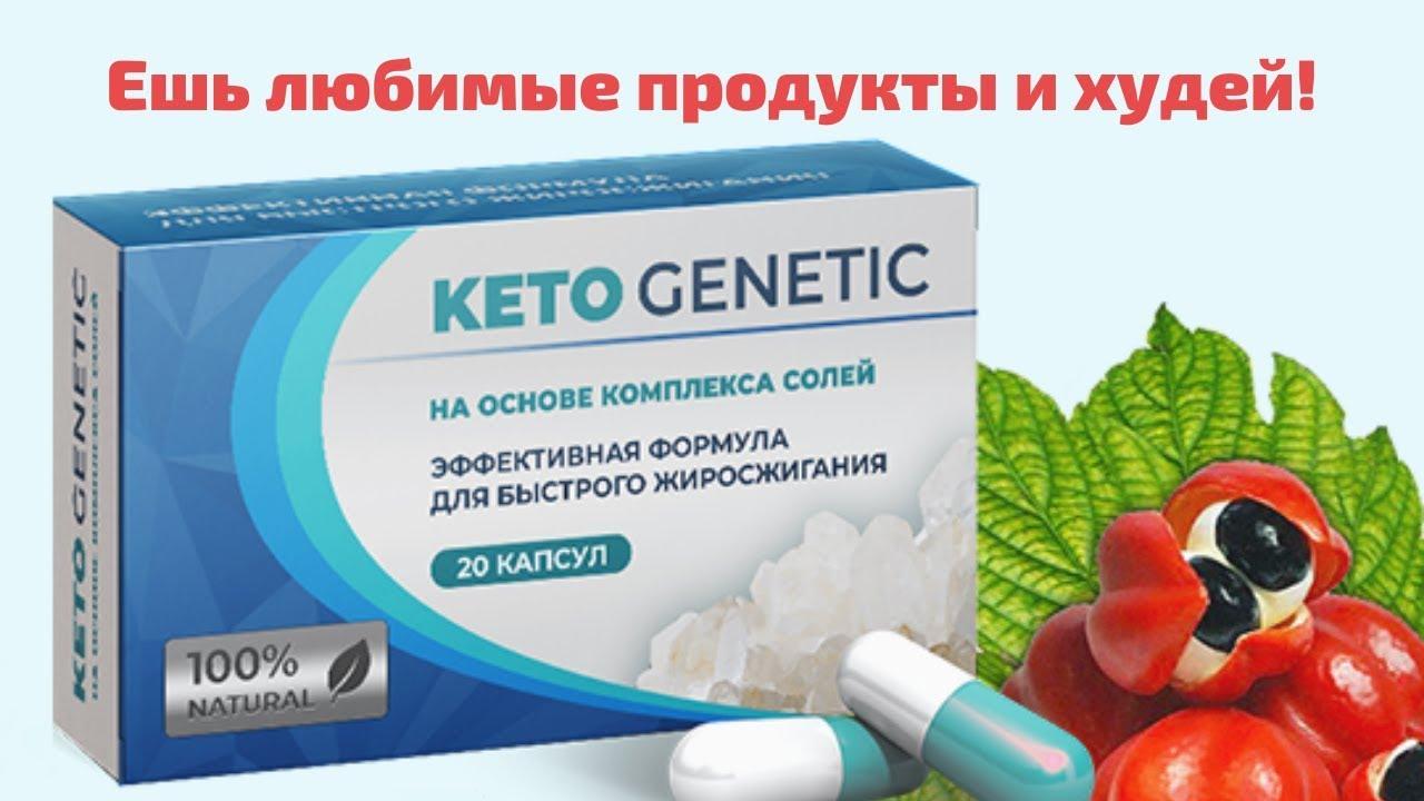 очищающие препараты для похудения