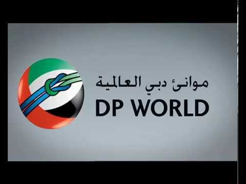 DP World UAE Region Corporate Video English