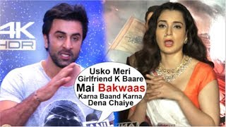 Ranbir Kapoor's ANGRY Reaction On Kangana Ranaut INSULTING Girlfriend Alia Bhatt Publicly