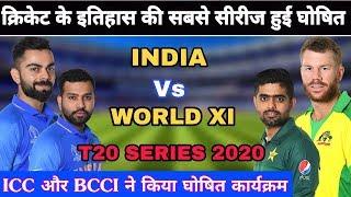 ICC Announce: India Vs World Xi T20 Series 2020, Schedule, Match, Date, Venue