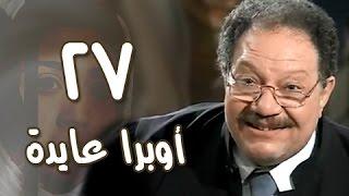 فيديو |الفنان الوحيد يوسف فوزي الذي مثل دور مرض الرعاش والذي أصيب به بالفعل وأعلن أعتزاله عن الفن