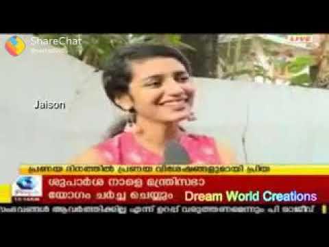 download Priya Varrier ude Thallal kekkano ;Must Watch this Video