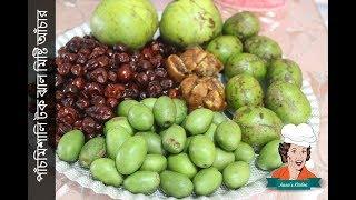 পাঁচমিশালি টক ঝাল মিষ্টি আঁচার॥ Tok Jhal Misti Achar Recipe ॥ Mix frout achar recipe