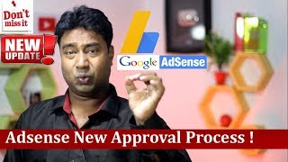 Google Adsense New  Policy Update  : Change in Approval procedure for multiple Blog & Websites