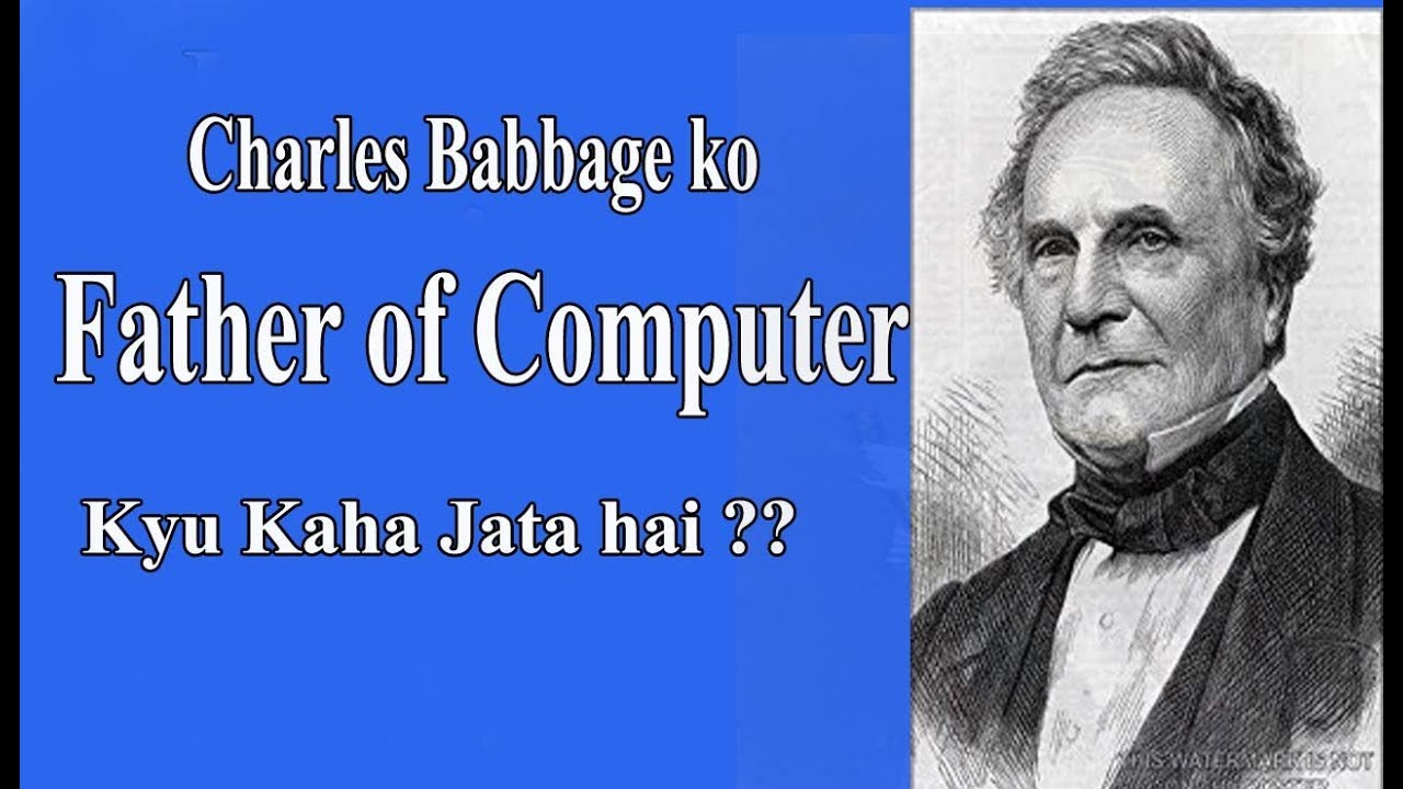 charles babbage the grandfather of computer science Alfred edward chalon [public domain], via wikimedia commons ada lovelace is the father of the computer, because babbage's machine wouldn't of worked without her input.