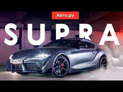 Toyota Supra: легенда или пустышка? Ночь, дрифт, NFS