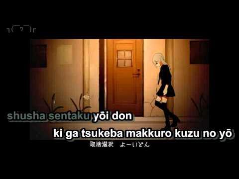 【Karaoke】 clock lock works 《off vocal》 Hachi / Miku