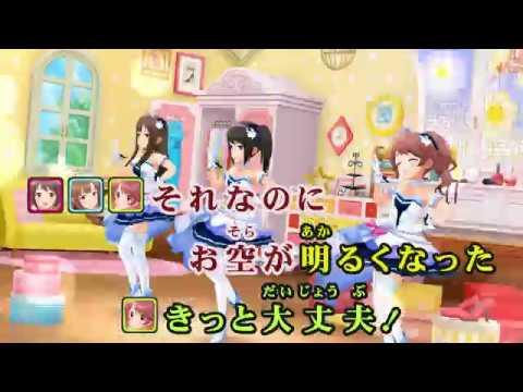 【カラオケ4K】Kawaii make MY day!(M@STER VERSION)(Off Vocal)