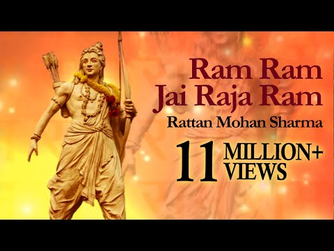 Ram Ram Jai Raja Ram | राम राम जय राजा राम | Ram Dhun | Rattan Mohan Sharma