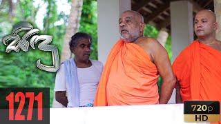 Sidu | Episode 1271 01st july 2021 Thumbnail