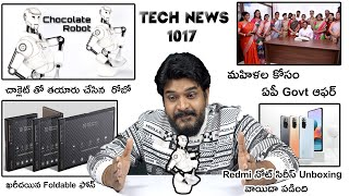 Technews 1017 || Samsung Galaxy M12, Redmi Note 10 Series unboxing, Snapdragon 775G, Iqoo 7,  Etc..
