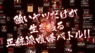 ヤンキーコロシアム~単車改造×対戦RPG