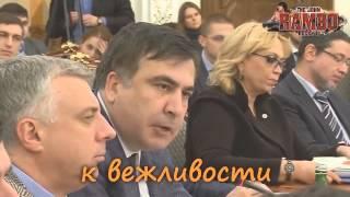 Аваков и Саакашвилли бэ-бы-бе Putin on the ritz