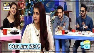 Good Morning Pakistan - Srha Asghar & Usama Khan - 14th January 2019 - ARY Digital Show