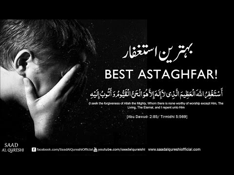 Astaghfirullah  -Istighfar- Heart touching Must Listen !! Saad Al Qureshi