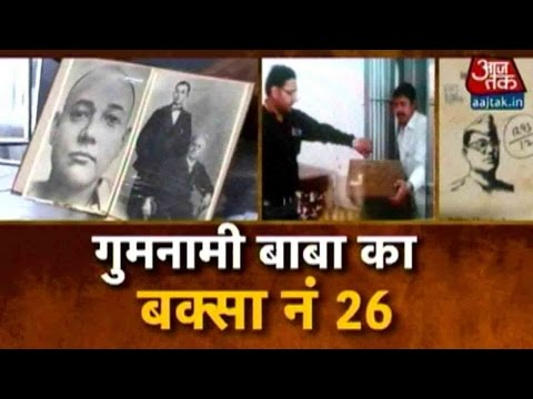 Family Photos Of Netaji Subhas Chandra Bose ​Found In Gumnami Baba's Box