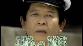 三丘翔太 - 柿の木坂の家