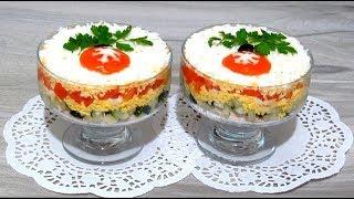 """САЛАТ """"НОВОГОДНИЙ"""" Нежный Вкусный Салат на Праздничный Стол #Рецепты #Салатов"""
