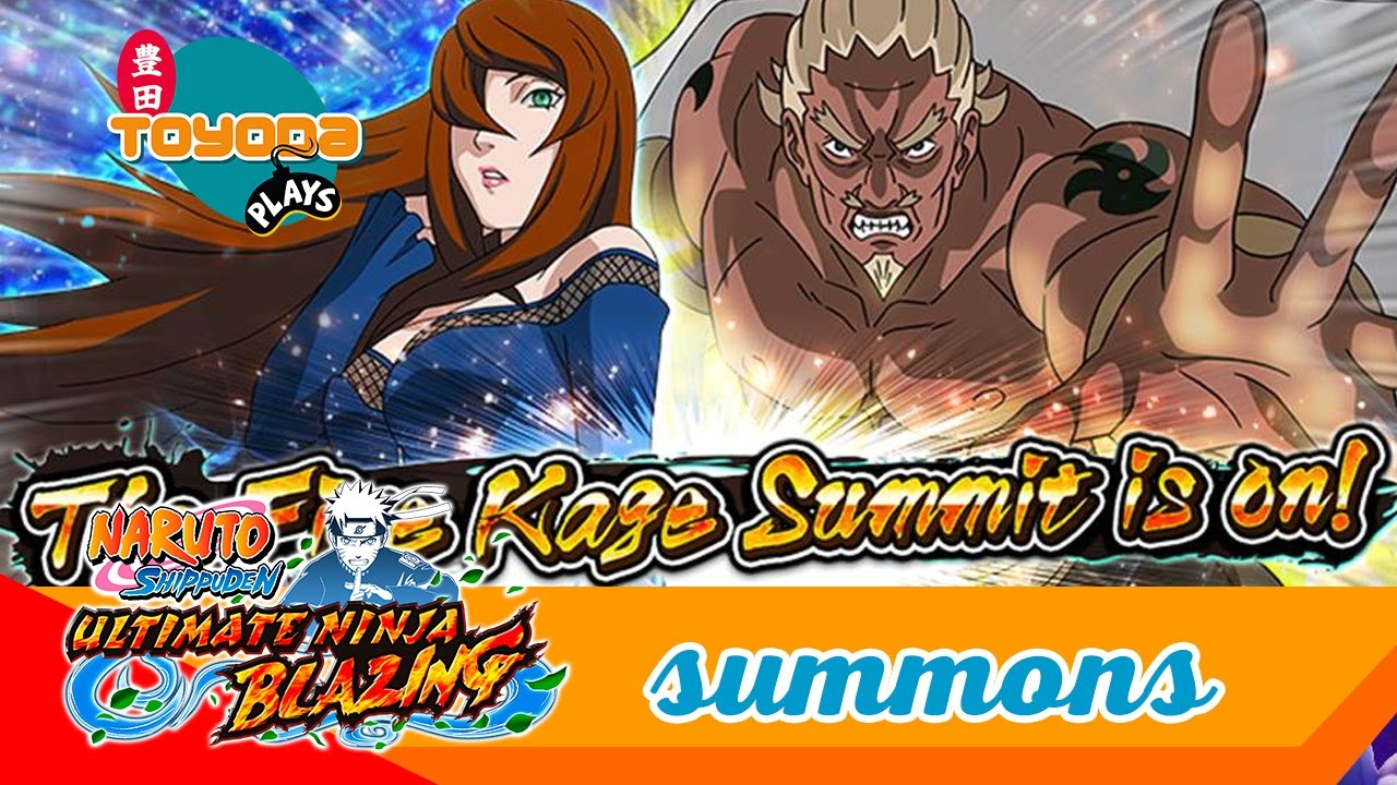 Naruto Shippuden Ultimate Ninja Blazing - SUMMONS - MULTI OU SINGLE? - YouTube
