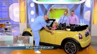 видео Безопасность за рулем (часть 1)