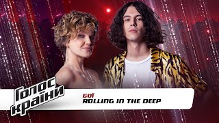 "Andrii Naumenko vs. Yaryna Hrebenovska - ""Rolling in the Deep"" - The Voice Ukraine - The Battles"