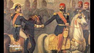 محمد الصادق باي: ملك أغرق تونس وأهداها إلى فرنسا