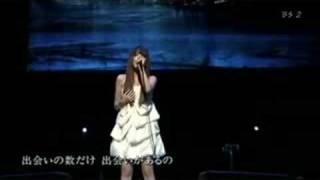"alan ""Shiawase no Kane"" at Tokyo Heart Aid Shisen/Sichuan charity concert"