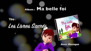 Extraits Albums Chansons MERYEM (Avec musique)