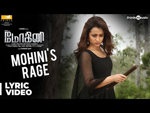 Mohini Songs | Mohini's Rage Song with Lyrics | Trisha | R. Madhesh | Vivek-Mervin
