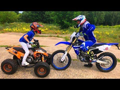 КВАДРИК или МОТОЦИКЛ!!!Test Drive The Cross Bike.Quad bike or MOTORCYCLE? - Познавательные и прикольные видеоролики