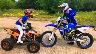 КВАДРИК или МОТОЦИКЛ!!!Test Drive The Cross Bike.Quad bike or MOTORCYCLE?
