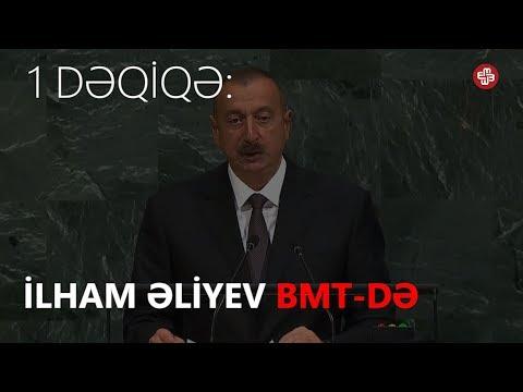 1DƏQİQƏ: İlham Əliyev BMT-də çıxış edib
