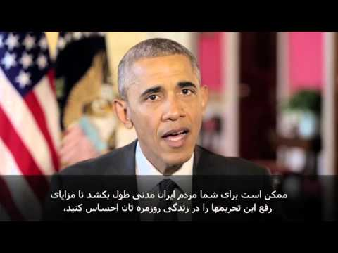 Obama's Final Message for the Persian New Year (Nowruz)