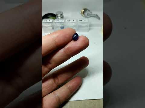 S38B - 3.03 CT 8.8x6.2 mm NATURAL DEEP BLUE MADAGASCAR SAPPHIRE GF OVAL CABOCHON