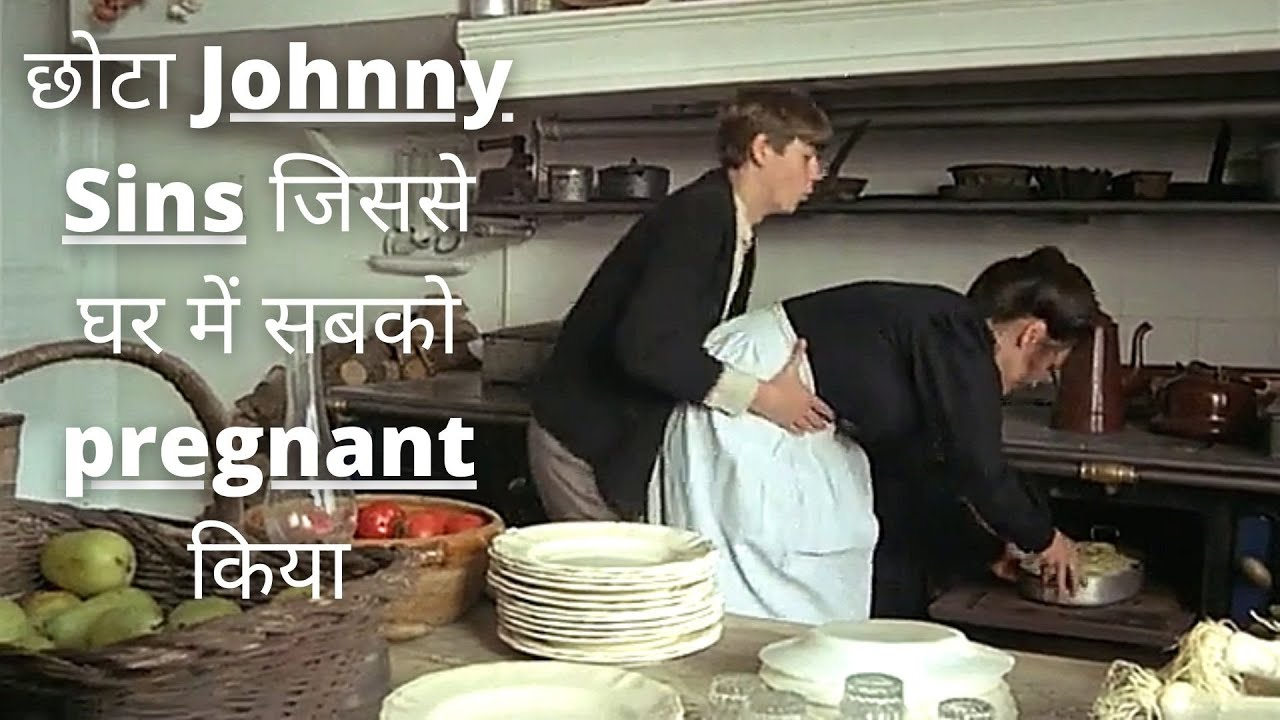 Download What Every French Women Wants (1986) Movie Explained in Hindi | Hollywood Legend