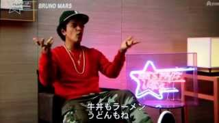 Bruno Mars sushi chef