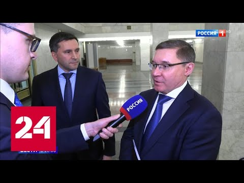 Члены нового правительства России дали первые комментарии - Россия 24