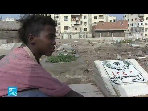 مئات الأطفال النازحين يعيشون في شوارع عدن  - 14:23-2018 / 3 / 15