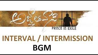 Agnyaathavaasi  Interval / Intermission BGM   Pawan Kalyan   Keerthi Suresh   Anu Emmanuel