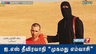 ISIS killer 'Jihadi John' identified as Mohammed Emwazi