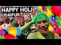 FOREIGNER CELEBRATING HOLI FESTIVAL | UDAIPUR, RAJASTHAN | INDIA TRAVEL VLOG