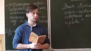 відкриті уроки в Галицькій школі