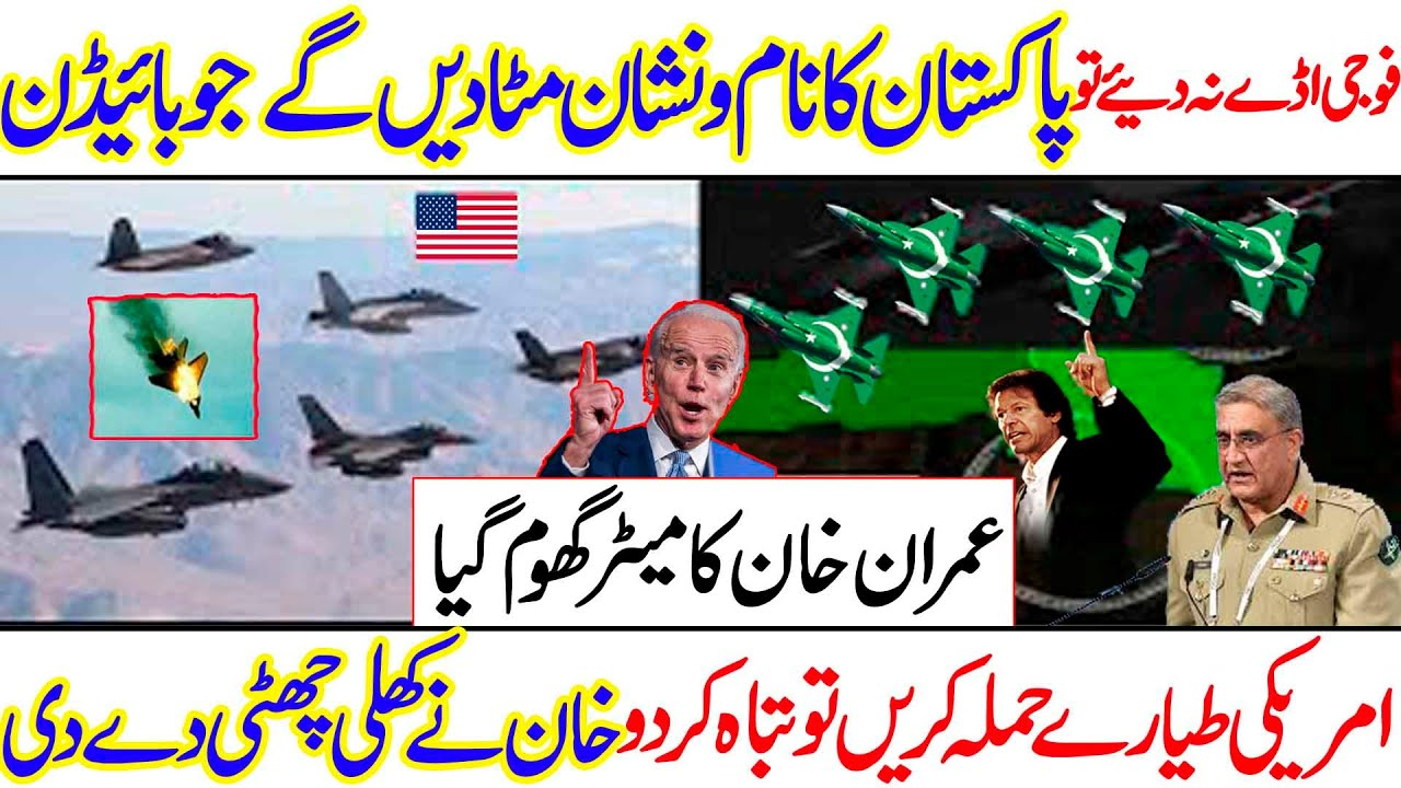 Absolutely Not I Will Not Hand Over Military Bases to US - Imran Khan Interviewed I Cover Point