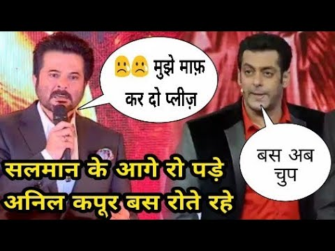 Anil Kapoor Gets EMOTIONAL On Dus Ka Dum 3 Set During Race 3 Promotion,Salman Khan Gets Emotional
