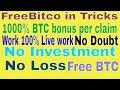 FreeBitco in Tricks 1000% BTC bonus per claim No Doubt, Work 100% Live work