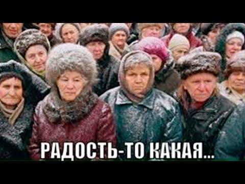 ВОТ, ТАК И ЖИВЁМ! Типичные новости России ЗА НЕДЕЛЮ