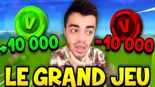*NEW* LE GRAND MUR DES V-BUCKS SUR FORTNITE !!