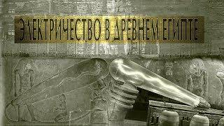 Секретные крипты храма Хатхор в Дендере. Полный видеообзор