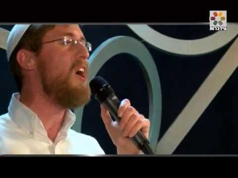 קליפ - יצחק מאיר - אל אדון