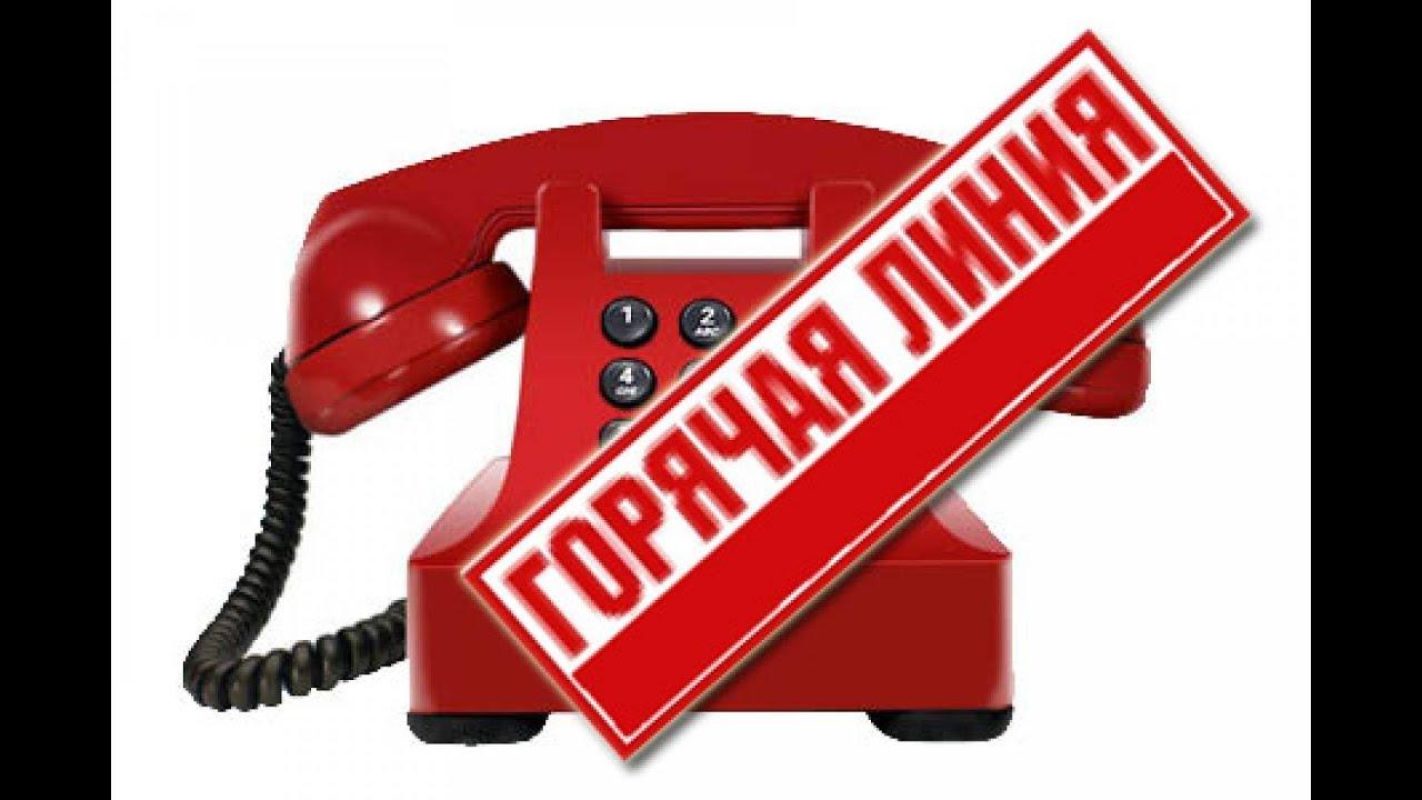 банк хоум кредит звонить ренессанс кредит личный кабинет регистрация по номеру карты